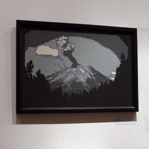 Joyce Lau: Volcano 1