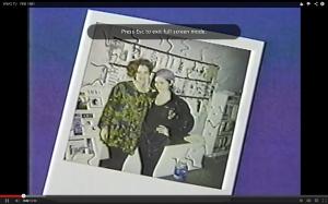 WWG TV FEB 1991